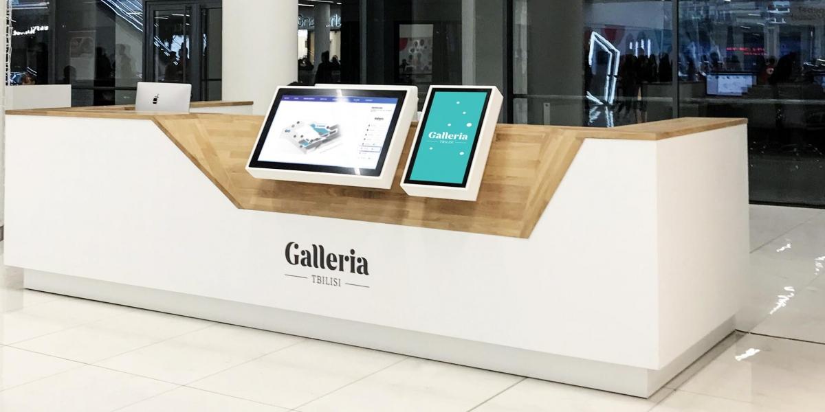 Galeria Tbilisi. Rozwiązania multimedialne. Digital Signage. Kiosk informacyjny. Infokiosk. CITY. Ekspert komuniakcji wizualnej.